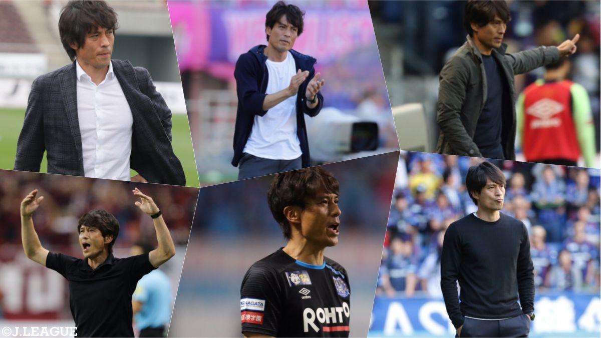 リーグ終盤に怒涛の8連勝を記録し、見事J1残留を果たしたガンバ大阪。 クラブを率いるのは、今シーズン途中から指揮を執る宮本恒靖監督!